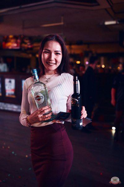 Вечеринка «Холостяки и холостячки», 12 октября 2019 - Ресторан «Максимилианс» Тюмень - 36