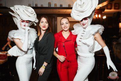 Вечеринка «Холостяки и холостячки», 12 октября 2019 - Ресторан «Максимилианс» Тюмень - 39