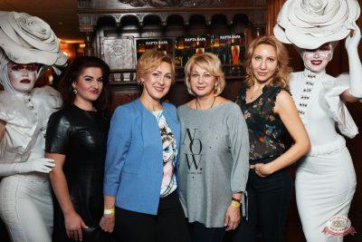 Вечеринка «Холостяки и холостячки», 12 октября 2019 - Ресторан «Максимилианс» Тюмень - 42
