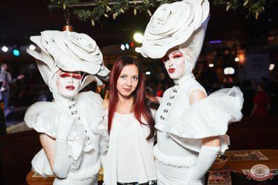 Вечеринка «Холостяки и холостячки», 12 октября 2019 - Ресторан «Максимилианс» Тюмень - 45