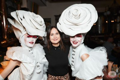 Вечеринка «Холостяки и холостячки», 12 октября 2019 - Ресторан «Максимилианс» Тюмень - 47