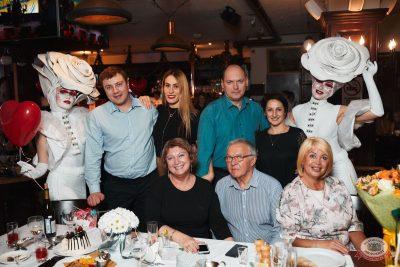 Вечеринка «Холостяки и холостячки», 12 октября 2019 - Ресторан «Максимилианс» Тюмень - 50