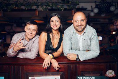 Вечеринка «Холостяки и холостячки», 12 октября 2019 - Ресторан «Максимилианс» Тюмень - 52