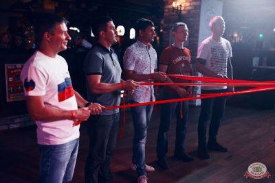 Вечеринка «Холостяки и холостячки», 13 июля 2019 - Ресторан «Максимилианс» Тюмень - 21