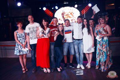 Вечеринка «Холостяки и холостячки», 13 июля 2019 - Ресторан «Максимилианс» Тюмень - 23