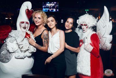 Вечеринка «Холостяки и холостячки», 13 июля 2019 - Ресторан «Максимилианс» Тюмень - 50