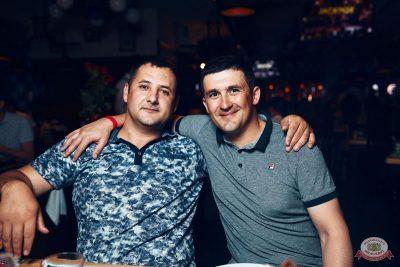 Вечеринка «Холостяки и холостячки», 13 июля 2019 - Ресторан «Максимилианс» Тюмень - 52