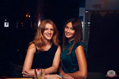 Вечеринка «Холостяки и холостячки», 13 июля 2019 - Ресторан «Максимилианс» Тюмень - 54