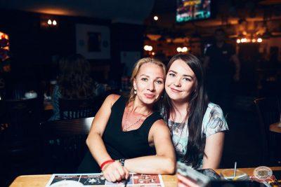 Вечеринка «Холостяки и холостячки», 13 июля 2019 - Ресторан «Максимилианс» Тюмень - 55