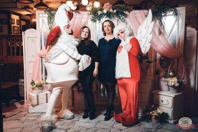 Вечеринка «Холостяки и холостячки», 16 марта 2019 - Ресторан «Максимилианс» Тюмень - 10