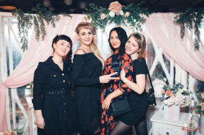 Вечеринка «Холостяки и холостячки», 16 марта 2019 - Ресторан «Максимилианс» Тюмень - 12