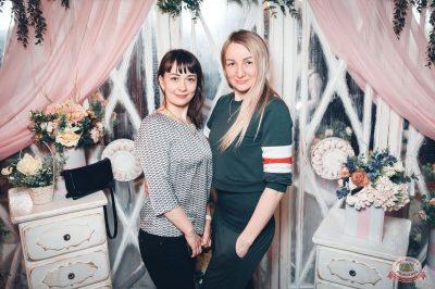 Вечеринка «Холостяки и холостячки», 16 марта 2019 - Ресторан «Максимилианс» Тюмень - 13