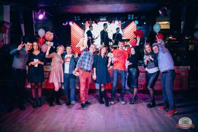 Вечеринка «Холостяки и холостячки», 16 марта 2019 - Ресторан «Максимилианс» Тюмень - 19