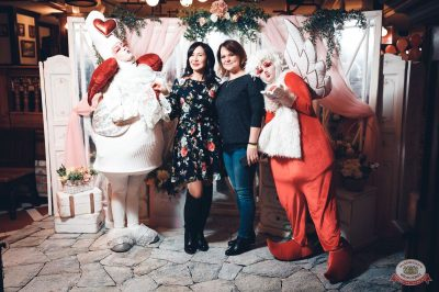 Вечеринка «Холостяки и холостячки», 16 марта 2019 - Ресторан «Максимилианс» Тюмень - 2