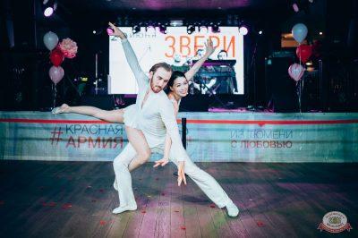 Вечеринка «Холостяки и холостячки», 16 марта 2019 - Ресторан «Максимилианс» Тюмень - 20
