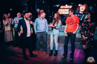 Вечеринка «Холостяки и холостячки», 16 марта 2019 - Ресторан «Максимилианс» Тюмень - 21