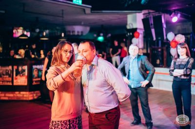 Вечеринка «Холостяки и холостячки», 16 марта 2019 - Ресторан «Максимилианс» Тюмень - 22