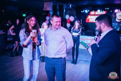 Вечеринка «Холостяки и холостячки», 16 марта 2019 - Ресторан «Максимилианс» Тюмень - 24
