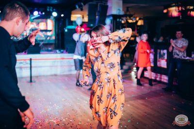 Вечеринка «Холостяки и холостячки», 16 марта 2019 - Ресторан «Максимилианс» Тюмень - 28
