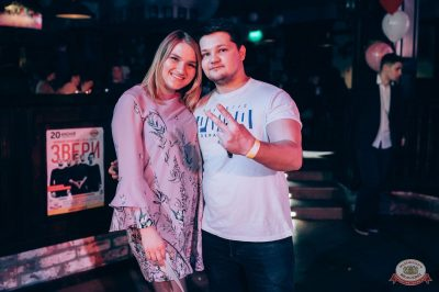 Вечеринка «Холостяки и холостячки», 16 марта 2019 - Ресторан «Максимилианс» Тюмень - 30