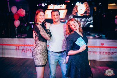 Вечеринка «Холостяки и холостячки», 16 марта 2019 - Ресторан «Максимилианс» Тюмень - 32
