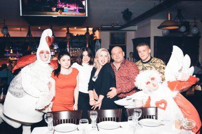 Вечеринка «Холостяки и холостячки», 16 марта 2019 - Ресторан «Максимилианс» Тюмень - 45