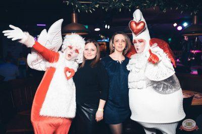 Вечеринка «Холостяки и холостячки», 16 марта 2019 - Ресторан «Максимилианс» Тюмень - 46