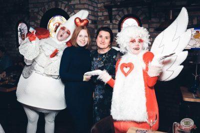 Вечеринка «Холостяки и холостячки», 16 марта 2019 - Ресторан «Максимилианс» Тюмень - 49