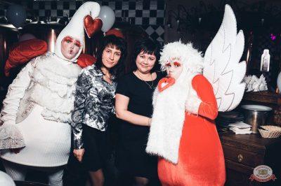 Вечеринка «Холостяки и холостячки», 16 марта 2019 - Ресторан «Максимилианс» Тюмень - 50