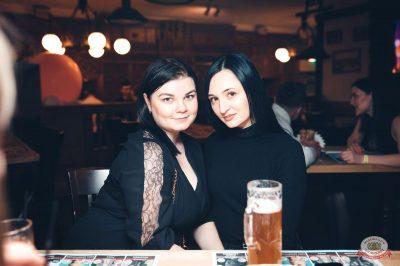 Вечеринка «Холостяки и холостячки», 16 марта 2019 - Ресторан «Максимилианс» Тюмень - 54