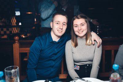 Вечеринка «Холостяки и холостячки», 16 марта 2019 - Ресторан «Максимилианс» Тюмень - 57