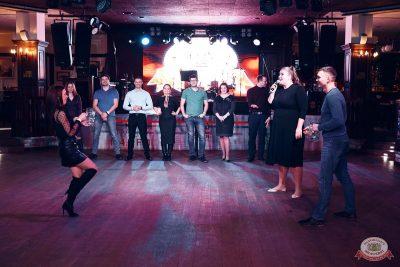Вечеринка «Холостяки и холостячки», 6 декабря 2019 - Ресторан «Максимилианс» Тюмень - 12