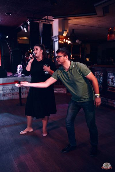 Вечеринка «Холостяки и холостячки», 6 декабря 2019 - Ресторан «Максимилианс» Тюмень - 13