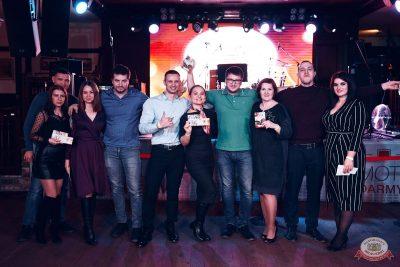 Вечеринка «Холостяки и холостячки», 6 декабря 2019 - Ресторан «Максимилианс» Тюмень - 14