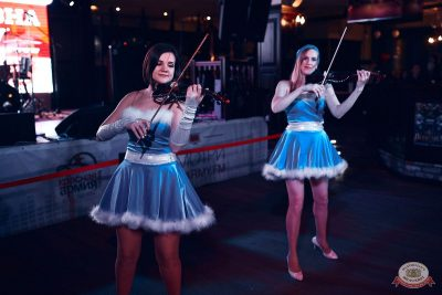 Вечеринка «Холостяки и холостячки», 6 декабря 2019 - Ресторан «Максимилианс» Тюмень - 16