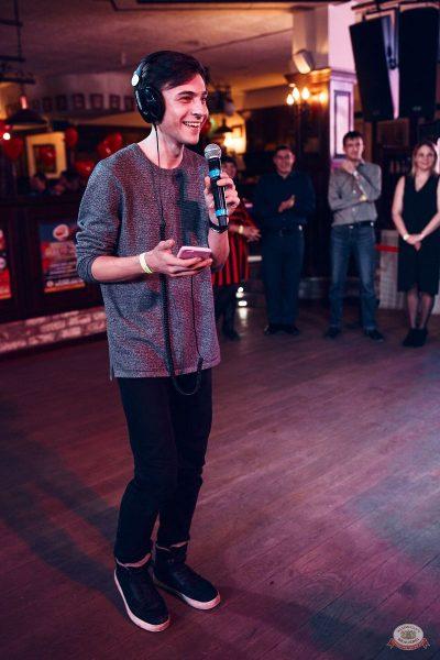 Вечеринка «Холостяки и холостячки», 6 декабря 2019 - Ресторан «Максимилианс» Тюмень - 18