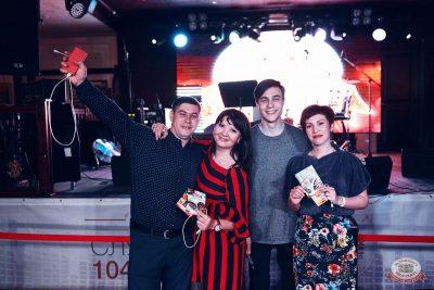 Вечеринка «Холостяки и холостячки», 6 декабря 2019 - Ресторан «Максимилианс» Тюмень - 19