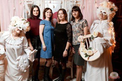 Вечеринка «Холостяки и холостячки», 6 декабря 2019 - Ресторан «Максимилианс» Тюмень - 2