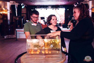Вечеринка «Холостяки и холостячки», 6 декабря 2019 - Ресторан «Максимилианс» Тюмень - 23