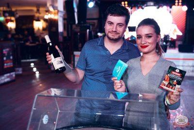 Вечеринка «Холостяки и холостячки», 6 декабря 2019 - Ресторан «Максимилианс» Тюмень - 25