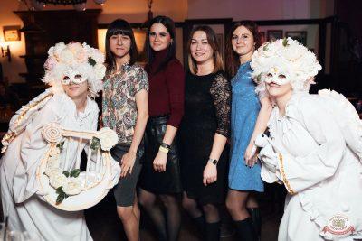 Вечеринка «Холостяки и холостячки», 6 декабря 2019 - Ресторан «Максимилианс» Тюмень - 28