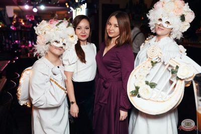 Вечеринка «Холостяки и холостячки», 6 декабря 2019 - Ресторан «Максимилианс» Тюмень - 32