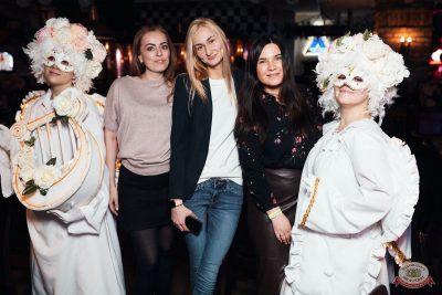 Вечеринка «Холостяки и холостячки», 6 декабря 2019 - Ресторан «Максимилианс» Тюмень - 37