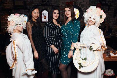 Вечеринка «Холостяки и холостячки», 6 декабря 2019 - Ресторан «Максимилианс» Тюмень - 39