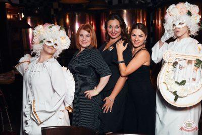 Вечеринка «Холостяки и холостячки», 6 декабря 2019 - Ресторан «Максимилианс» Тюмень - 40