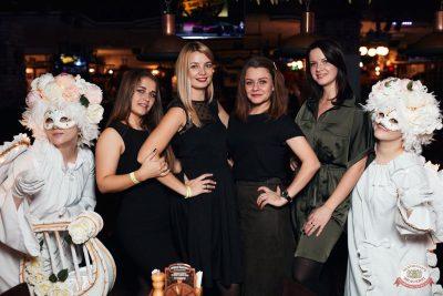 Вечеринка «Холостяки и холостячки», 6 декабря 2019 - Ресторан «Максимилианс» Тюмень - 41
