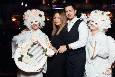Вечеринка «Холостяки и холостячки», 6 декабря 2019 - Ресторан «Максимилианс» Тюмень - 42