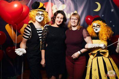 Вечеринка «Холостяки и холостячки», 7 февраля 2020 - Ресторан «Максимилианс» Тюмень - 1