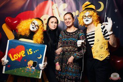 Вечеринка «Холостяки и холостячки», 7 февраля 2020 - Ресторан «Максимилианс» Тюмень - 12