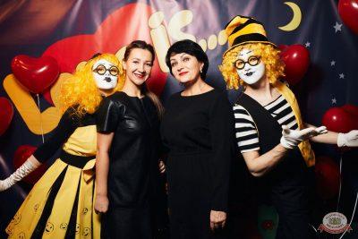 Вечеринка «Холостяки и холостячки», 7 февраля 2020 - Ресторан «Максимилианс» Тюмень - 14
